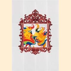 Cuba - Kiss Rama плитка декоративная панно