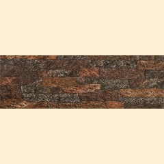 Atem Loano R MT - плитка для пола