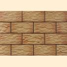 Cerrad Aragonit - CER 30 фасадный камень