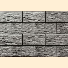 Onyks - CER 26 фасадный камень