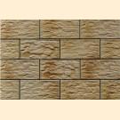 Cerrad Turmalin - CER 29 фасадный камень