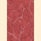 Golden Tile -  Александрия В15061 плитка для стен