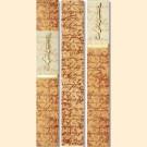Rako (Lasselsberger) - Litera WLAKC003 плитка декоративная