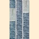 Rako (Lasselsberger) - Litera WLAKC004 плитка декоративная